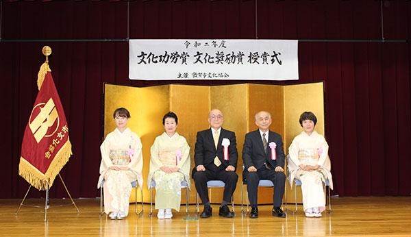 敦賀市文化功労賞・文化奨励賞授賞式