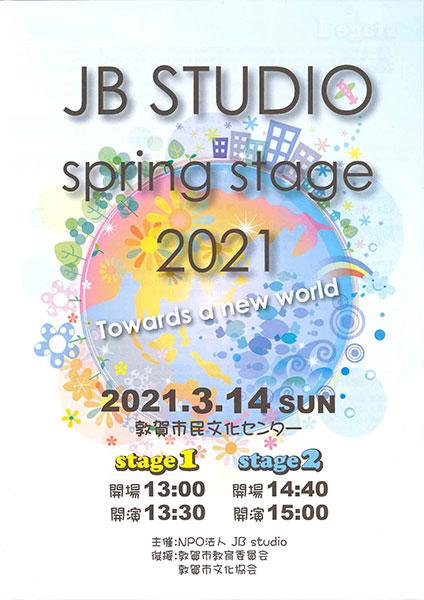 JB STUDIO spring stage