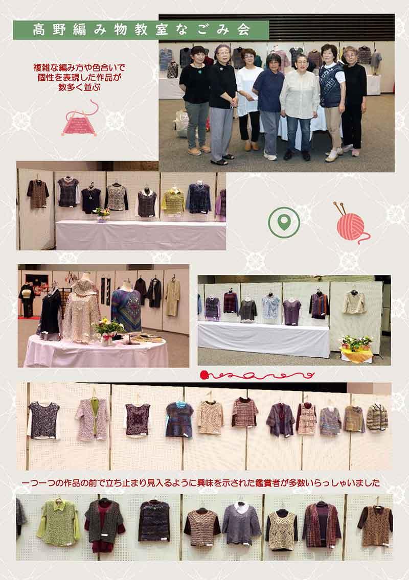 第39回文化展が開催されました。
